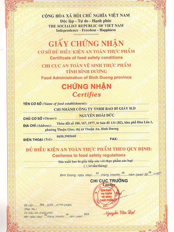 Food safety Facility Certificate HD Co., Ltd