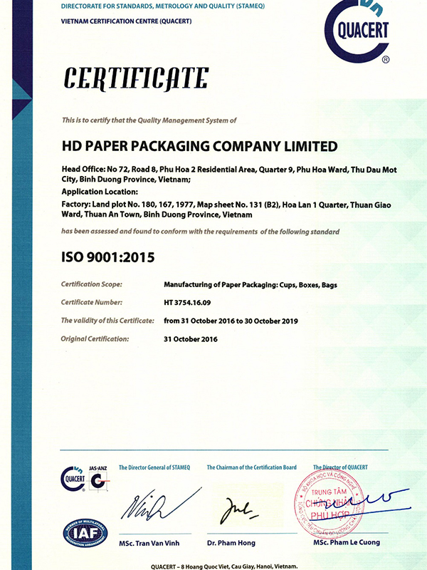ISO9001-2015 HD Paper Packaging Co., Ltd